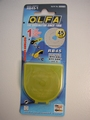 Rotating replacement blade, OLFA rotary cutter (45 mm)